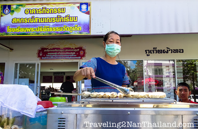 Destination Travel Guide Nan, North  Thailand