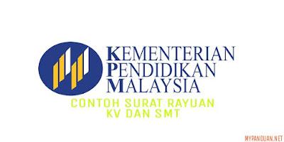 Contoh Surat Rayuan Permohonan KV dan SMT 2018