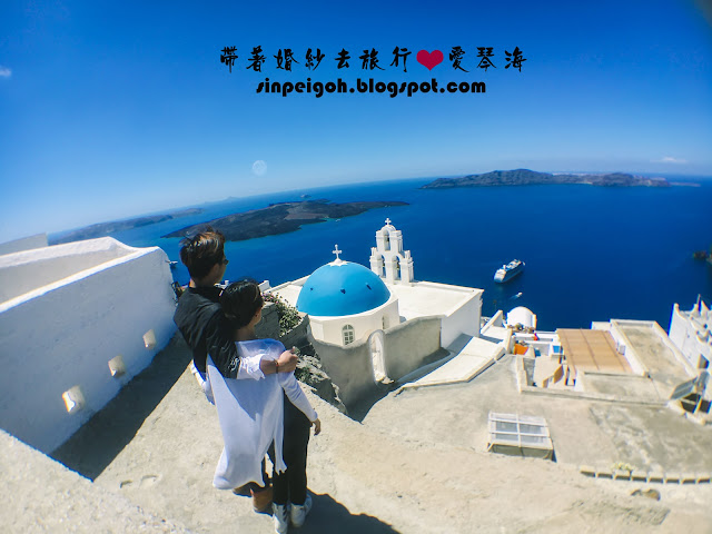 santorini wedding photo