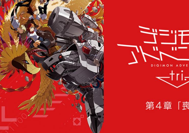 Digimon-Adventure-tri-4-AnimeArchivos.pn