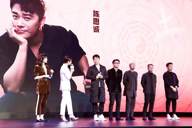 iQiYi drama adaptation Detective Chinatown