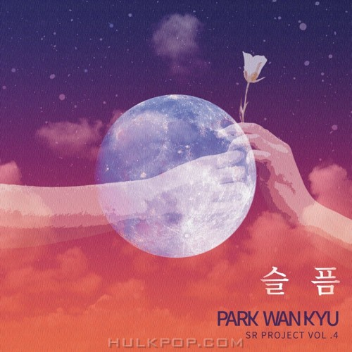 Park Wan Kyu – SR PROJECT VOL.4 – Single