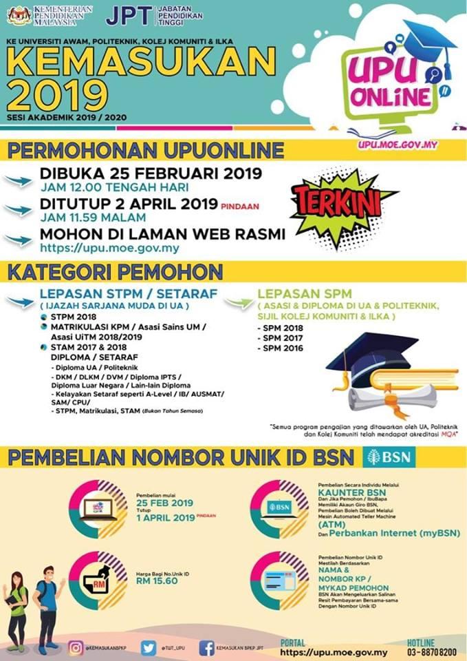 Tarikh Permohonan Upu 2019 2020 Online Malaysia