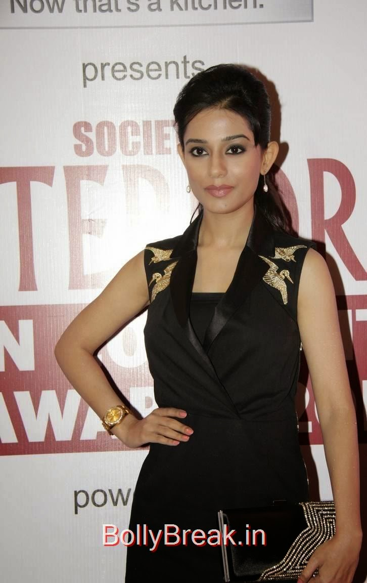 Amrita Rao Pictures, Amrita Rao Hot Images from Society Interior Awards