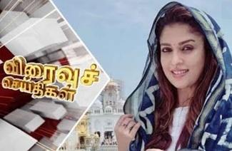 Speed News 16-09-2018 | Puthiya Thalaimurai TV