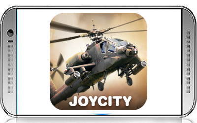 اسهل طريقة لتهكير gunship battle