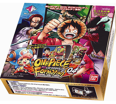 ANIMAL KAISER AND OTHER CARD GAMES: ONE PIECE AR CARDDASS