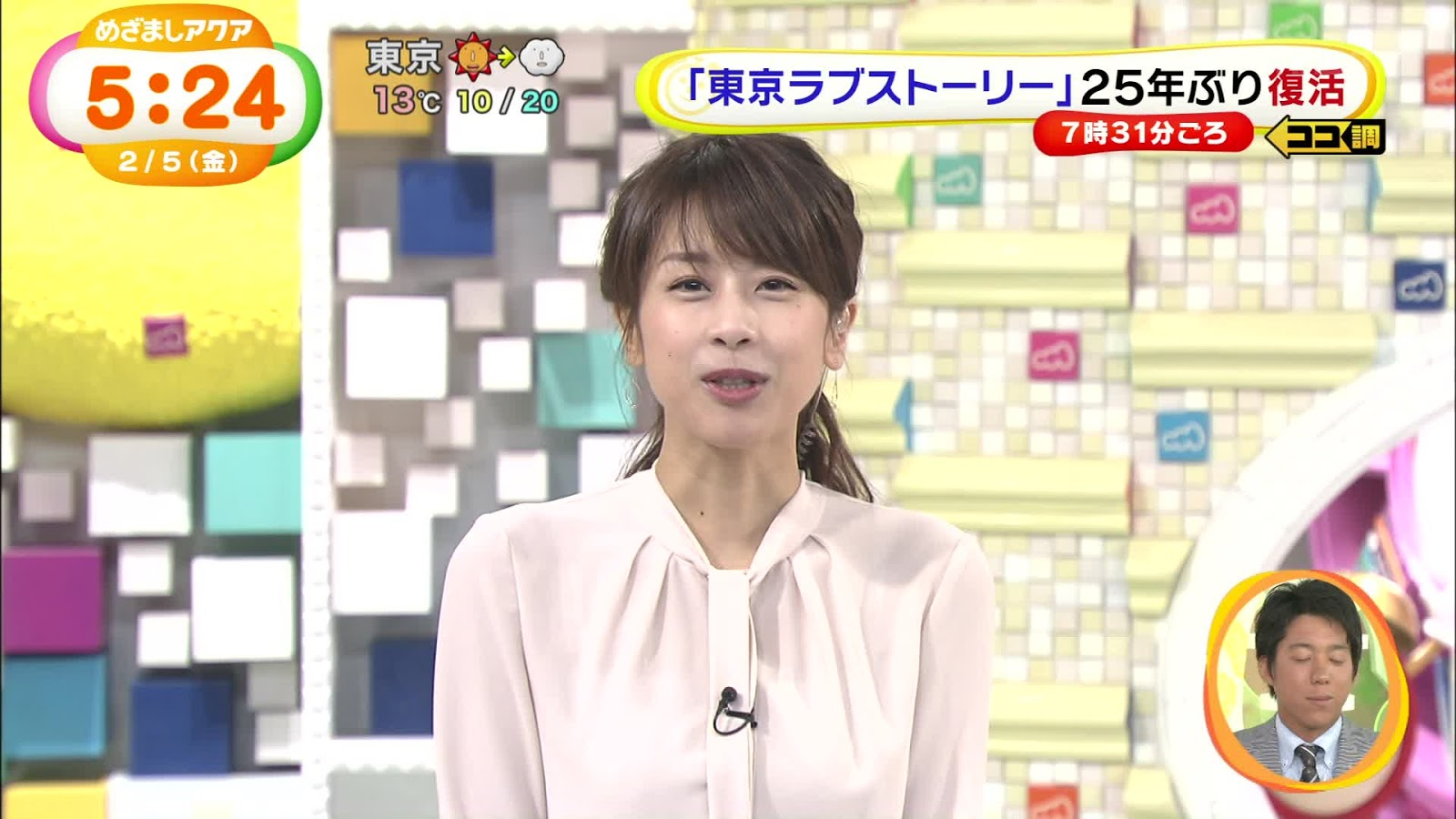テレビ 小澤 アナウンサー フジ