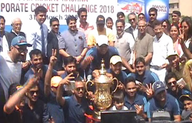 Cricketer Mohammed Kaif and Ratinder Singh Sodhi reached the 11th man-made Corporate Cricket Challenge Cup 2018