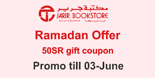 Jarir Book Store Ramadan Promo