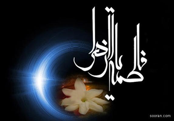 Demokrasi Pendidikan Islam Perspektif Al-Qur'an dalam Kajian Filsafat