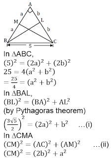 RRB NTPC Mathematics Quiz : 11th September_90.1