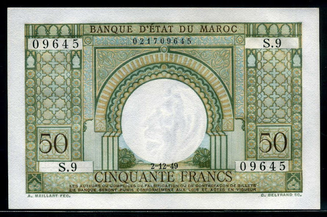 Moroccan banknotes 50 Francs note