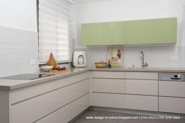 מטבח מודרני עם ירוק