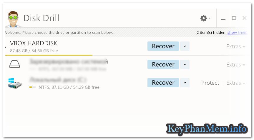 Disk Drill 2.0.0.330 Entreprise Full Key, Siêu tiện ích phục hồi tập tin bị xóa
