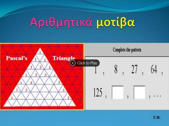 http://cnode4.slideboom.com/presentations/997630/presentation.swf?slideboom_skin=0