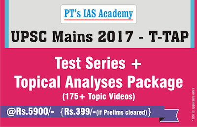 https://gurukul.pteducation.com/product/upsc-mains-2017-t-tap/