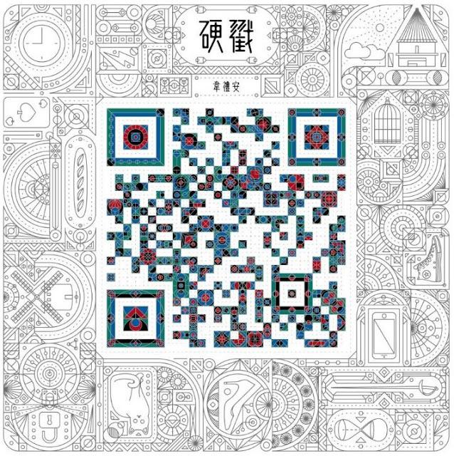 韋禮安新專輯【硬戳】預購 哪裡買