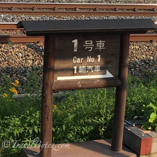 Torokko-Kameoka Station