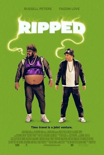 Film Ripped 2017 Bioskop