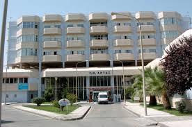 Το  ΔΣ  του Συλλόγου Εργαζομένων στο Νοσοκομείο και στα ΚΥ Άρτας για το Παλιό Νοσοκομείο & το Υπερταμείο