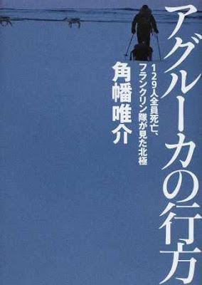 https://honto.jp/netstore/pd-book_25302090.html