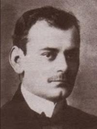 Сима Пандуровић | ЖЕНА