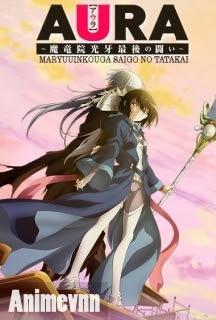 Aura: Maryuuinkouga Saigo no Tatakai - Aura: Maryuinkoga Saigo no Tatakai 2014 Poster