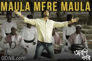 Maula Mere Maula Lyrics - Arshinagar - Dev & Rittika Sen