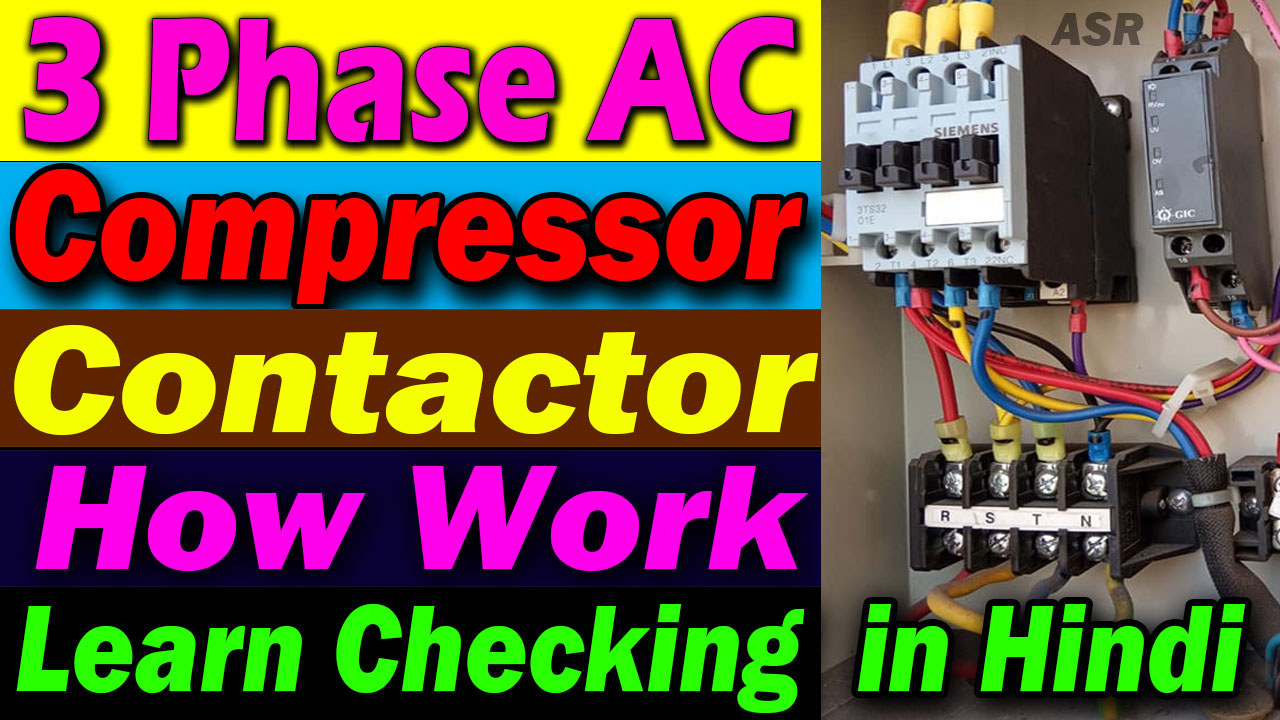 hight resolution of 3 phase air conditioner control wiring and 3 phase 3 compressor 3 pole contactor how work and contactor checking how identify defective ya good learn with