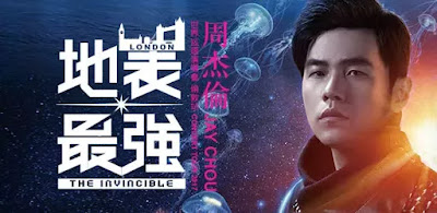 Jay Chou 周杰倫 2017 Tour and Concert Schedule