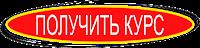 http://clicksbzn.com/go/4290/219/s?subid=zrsoc&subid2=zar&subid3=inst