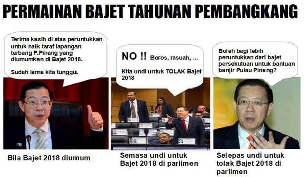 Tak Sokong Bajet 2018 Tapi Sibuk Mohon Bantuan RM2 Bilion