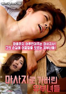 Married Women Go To A Massage