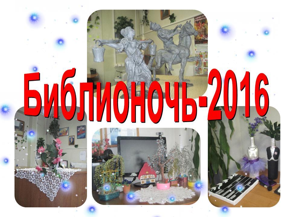 Праздники россии 10 июня 2016