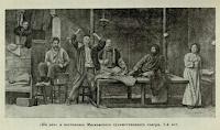 istorija-sozdanija-na-dne-gorkij-interesnye-fakty