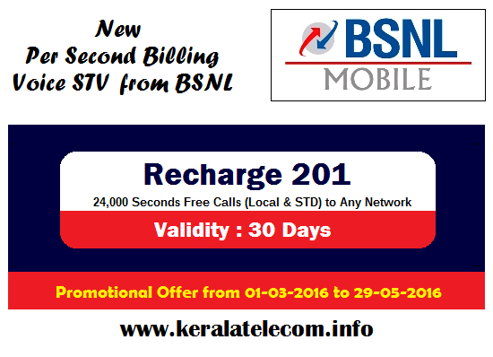 BSNL to launch New Voice STV 201 in Kerala Circle from 1st March 2016 with increased validity of 30 Days