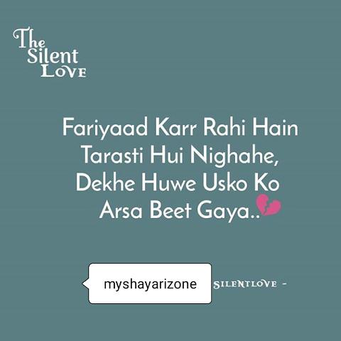 Best Sad Lines Image SMS Shayari in Hindi