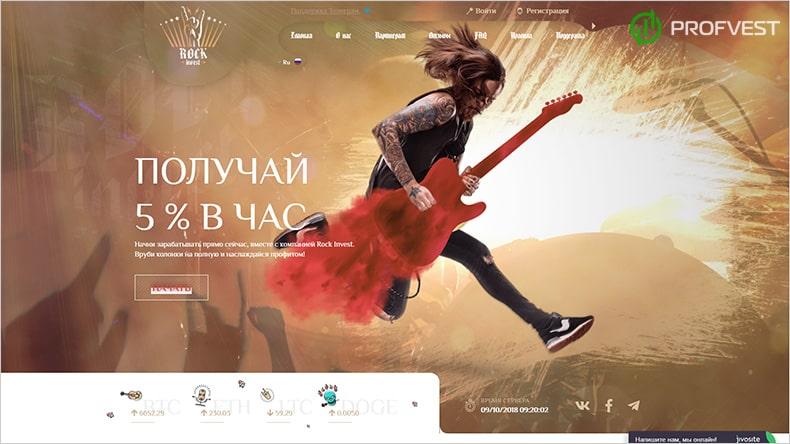 Rock Invest обзор и отзывы HYIP-проекта