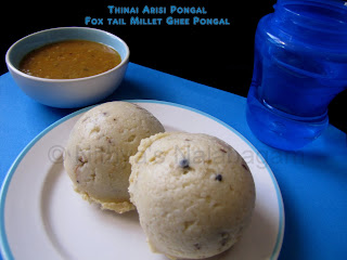 Thinai Arisi Khara Pongal