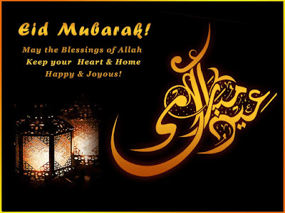 eid wishes in english