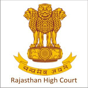 Rajasthan High Court Recruitment 2018