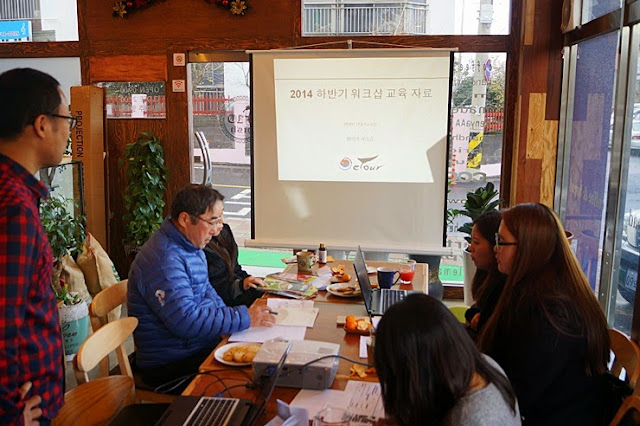 Korea E Tour Workshop in Jeju island (Korea E Tour)