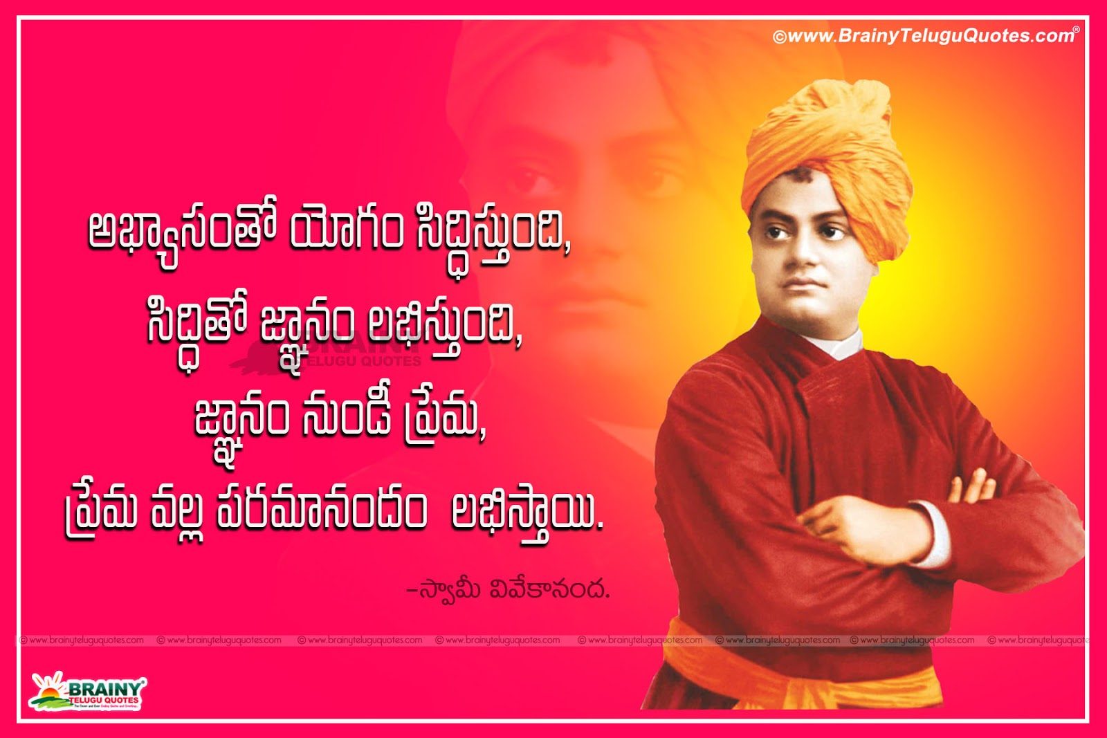 swami vivekananda quotes quotesgram. inspirational quotes ...