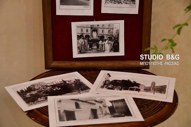 """Το Ναύπλιο μιας άλλης εποχής ζωντανεύει στην έκθεση φωτογραφίας του Συλλόγου """"Ο Παλαμήδης"""" (βίντεο)"""