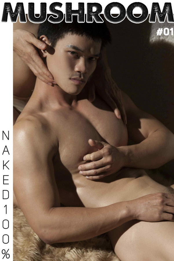 MushRoom 01 | Justin Nguyen [PHOTO+CLIP]