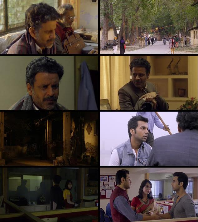 Aligarh 2016 Hindi 480p HDRip