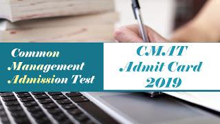 CMAT Hall ticket 2019, CMAT Hall ticket 2019 Download