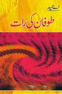 Toofan Ki Raat Urdu novel By A Hameed