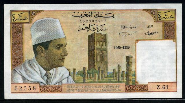 Moroccan banknotes Morocco currency money 10 Dirhams banknote
